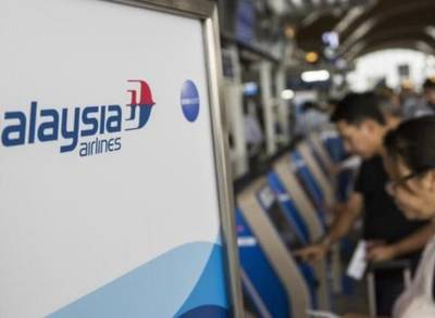 News video: Malaysia Airlines Is Burning $2 Million Every Day As Flights Go Empty